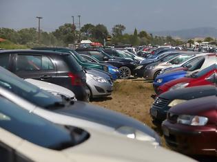 Φωτογραφία για Αυτοκίνητα από 350 ευρώ: Αναλυτικά όλη η λίστα με τα οχήματα και τις τιμές