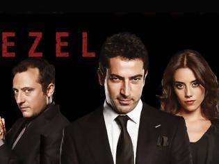 Φωτογραφία για Εξέλιξη: Κι άλλο κανάλι διεκδικεί τον...ελληνικό EZEL!