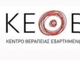 Φωτογραφία για Πόρισμα με καταγγελίες για το ΚΕΘΕΑ Θεσσαλονίκης κατέθεσε ο υπ. Υγείας, Β. Κικίλιας (video)
