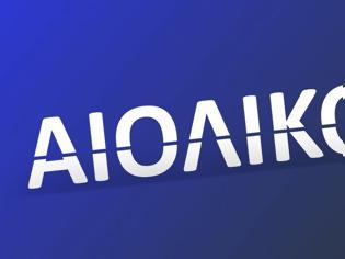 Φωτογραφία για Ανακοίνωση κατά του ορισμού του αγώνα με τη Ρόδο από τον Αιολικό