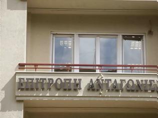 Φωτογραφία για Έφοδος της Επιτροπής Ανταγωνισμού στα γραφεία των τραπεζών