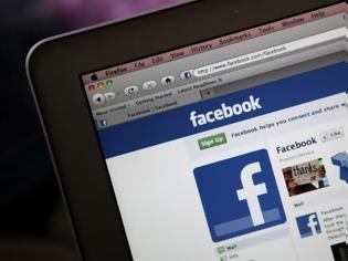 Φωτογραφία για Facebook: Έτσι βγάζει χρήματα από τα προσωπικά δεδομένα των χρηστών