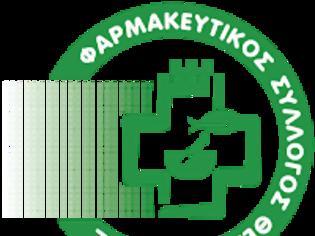 Φωτογραφία για ΦΣΘ: Ενημέρωση για συνάντηση του ΦΣΘ με εκπροσώπους της Ελληνικής Αστυνομίας για το πρόβλημα των διαρρήξεων
