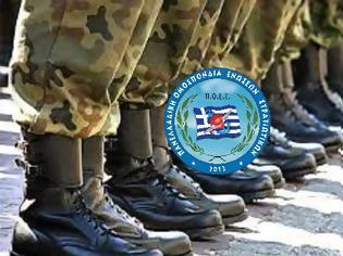 Φωτογραφία για Π.Ο.Ε.Σ. ΣΗΜΑΝΤΙΚΟ: - Ενημέρωση ΕΜΘ - ΕΠΟΠ ΣΞ για μετατάξεις