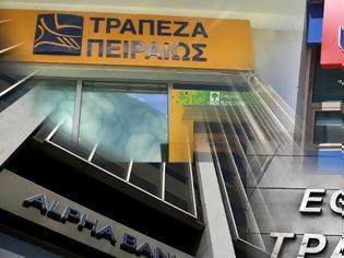 Φωτογραφία για «Ντου» της Επιτροπής Ανταγωνισμού στις τράπεζες για τις χρεώσεις
