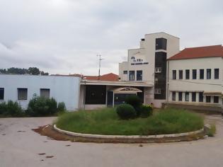 Φωτογραφία για Ανακοίνωση του Υπουργείου Υγείας σχετικά με το παλαιό νοσοκομείο Αγρινίου