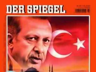 Φωτογραφία για Spiegel: H EE ετοιμάζει κυρώσεις σε βάρος της Τoυρκίας