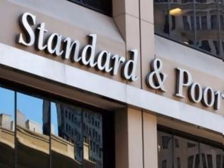 Φωτογραφία για H Standard & Poor's αναβαθμίζει τις ελληνικές τράπεζες