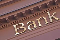 Επιτροπή Ανταγωνισμού: Δεύτερος γύρος της έρευνας στις τράπεζες