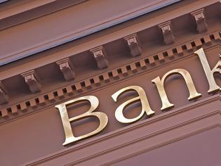 Φωτογραφία για Επιτροπή Ανταγωνισμού: Δεύτερος γύρος της έρευνας στις τράπεζες