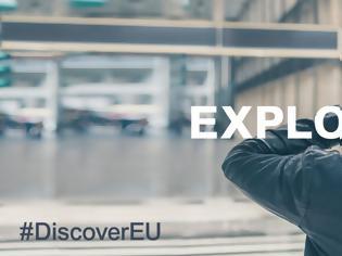 Φωτογραφία για Ξεκίνησαν οι αιτήσεις για δωρεάν ταξίδια στην Ευρώπη