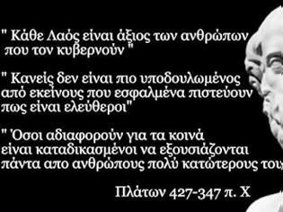 Φωτογραφία για Εξοντώνουν τους Έλληνες, τους έκαναν αδιάφορους για τα κοινά και για τον πλησίον τους!