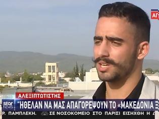 Φωτογραφία για Τους «ξετίναξε» ο καταδρομέας Ε.Μπούχλης: «Μας είχαν απαγορέψει το Μακεδονία Ξακουστή» -«Δεν φοβήθηκα τίποτα»