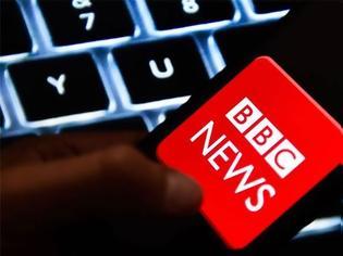 Φωτογραφία για Το BBC μπαίνει στο dark web για να καταπολεμήσει τη λογοκρισία