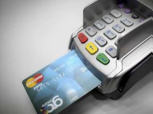 Φωτογραφία για Νέο φορολογικό: Τα μυστικά για να καλύψετε το 30% των ηλεκτρονικών δαπανών