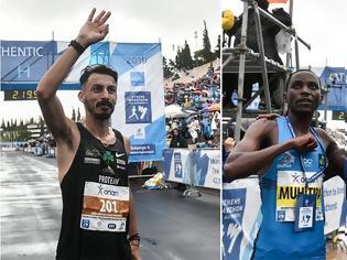 Φωτογραφία για 37ος Μαραθώνιος: Δυο Κενυάτες και ένας Έλληνας στο βάθρο των νικητών