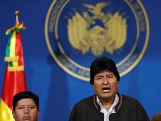 Φωτογραφία για Βολιβία: Το Μεξικό πρόσφερε πολιτικό άσυλο στον Έβο Μοράλες