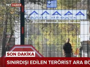 Φωτογραφία για ΕΚΤΑΚΤΟ: Κρίση στα ελληνοτουρκικά σύνορα με τζιχαντιστή – Η Άγκυρα θέλει να μας «φορτώσει» με ισλαμιστές