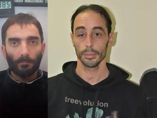 Φωτογραφία για «Επαναστατική Αυτοάμυνα»: Αυτοί είναι οι κατηγορούμενοι τρομοκράτες