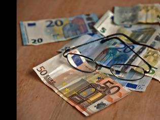 Φωτογραφία για Συντάξεις: Έξι κατηγορίες συνταξιούχων θα λάβουν από 1.350 έως 30.000 ευρώ