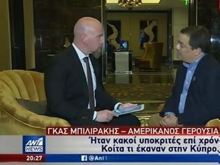 Φωτογραφία για Σημαντική δημοσιογραφική επιτυχία του Στρατιωτικού Συντάκτη του ΑΝΤ1 Χρ. Μαζανίτη