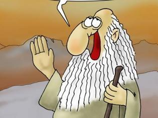 Φωτογραφία για Αρκάς : Νέο αιχμηρό σκίτσο για την κυβέρνηση Μητσοτάκη