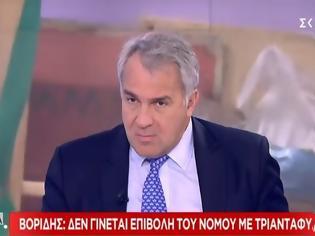 Φωτογραφία για ΣΥΡΙΖΑ-ΚΚΕ: «Προκλητικές» οι δηλώσεις Βορίδη για τη στάση της Αστυνομίας
