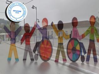 Φωτογραφία για ΒΟΝΙΤΣΑ: Το ειδικό σχολείο στο έλεος της αδιαφορίας - Σύσκεψη στο Δημαρχείο Βονιτσας αύριο Πέμπτη 14.11.2019