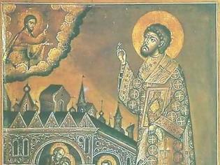 Φωτογραφία για Πώς ο άγιος Ιωάννης ο Χρυσόστομος έλαβε το χάρισμα της κατανόησης των θείων Γραφών
