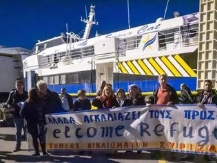 Φωτογραφία για Ο ΣΥΡΙΖΑ καλωσορίζει ξανά τους μετανάστες και πρόσφυγες