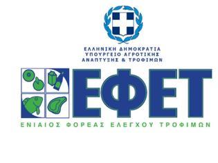 Φωτογραφία για ΕΦΕΤ: Ανακαλεί σνακ από τα ράφια πασίγνωστης αλυσίδας σουπερμάρκετ