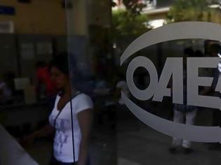 Φωτογραφία για ΟΑΕΔ: 5.187 θέσεις για ανέργους έως 39 ετών