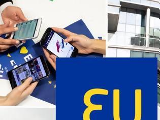 Φωτογραφία για Από το «.eu» στο «.ευ»«: Εγκαινιάζονται domain names σε ελληνική γραφή