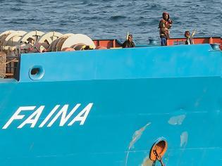 Φωτογραφία για Οι πειρατές της Γουινέας: Η κατάρα του μαύρου μαργαριταριού