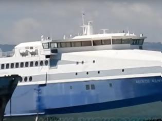 Φωτογραφία για «Αίολος Κεντέρης»: Σαπίζει στην Ιταλία το άλλοτε πλοίο - ναυαρχίδα