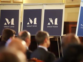 Φωτογραφία για «Μ»: Αυτό είναι το σήμα για τα μακεδονικά προϊόντα