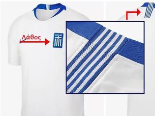 Φωτογραφία για Έβγαλαν τον σταυρό από την σημαία στην μπλούζα της Εθνικής Ελλάδος