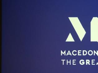 Φωτογραφία για Αυτό είναι το νέο σήμα των μακεδονικών προϊόντων - Οι δηλώσεις του Κυριάκου Μητσοτάκη για την δημιουργία του (φωτο)