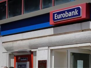 Φωτογραφία για Eurobank: Πούλησε 370 ακίνητα στην Brook Lane