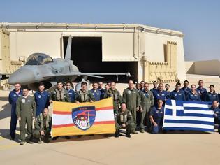 Φωτογραφία για Φωτό από την επίσκεψη του ΑΓΕΑ στο Ισραήλ