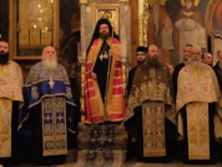 Φωτογραφία για 12756 - Η Ιερά Μονή Ξενοφώντος Αγίου Όρους αγρυπνεί τον Άγιο Γεώργιο