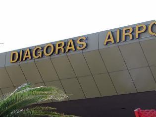 Φωτογραφία για Ολοκληρώνονται οι εργασίες αναβάθμισης του αεροδρομίου «Διαγόρας»