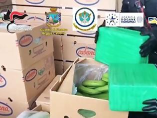 Φωτογραφία για Μετέφεραν πάνω από 1 τόνο κοκαΐνης σε φορτηγό με μπανάνες