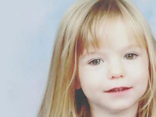 Φωτογραφία για Μικρή Μαντλίν: Η αστυνομία πιστεύει ότι έλυσε το μυστήριο