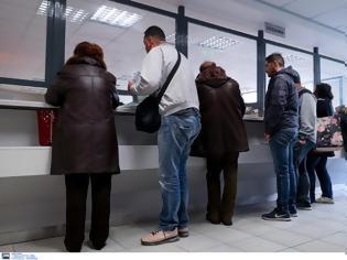 Φωτογραφία για Πιο… τυπικοί με την εφορία οι φορολογούμενοι – Μειώθηκαν οι ληξιπρόθεσμες οφειλές