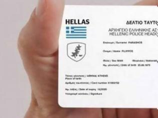 Φωτογραφία για Πιερρακάκης : Εντός του 2021 οι νέες ταυτότητες - Θα έχουν μορφή πιστωτικής κάρτας