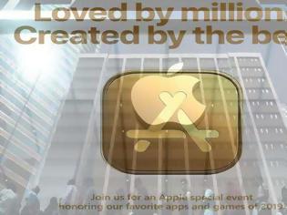 Φωτογραφία για Η Apple ανακοινώνει μια μεγάλη εκδήλωση  για τις 2 Δεκεμβρίου