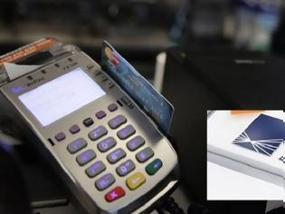 Φωτογραφία για Έως 20% οι e-δαπάνες για το 2019