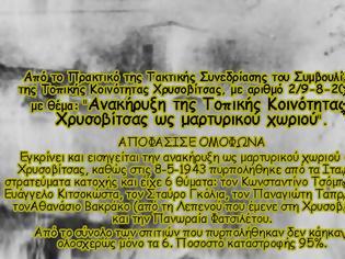 Φωτογραφία για Να αναγνωριστεί ως ΜΑΡΤΥΡΙΚΟ ΧΩΡΙΟ η ΧΡΥΣΟΒΙΤΣΑ Ξηρομέρου ζητά η ΤΟΠΙΚΗ ΚΟΙΝΟΤΗΤΑ
