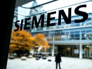 Φωτογραφία για Η απόφαση για τα «μαύρα ταμεία» της Siemens: Σκανδαλοκουκούλωστα...